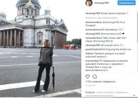 Жена Кернеса похвасталась отдыхом в России