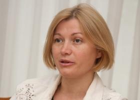 Геращенко напомнила телезрителям, для чего существует дистанционный пульт