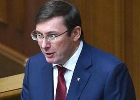 Много пилил и стал Генпрокурором: Луценко решил вдохновить малолетних преступников собственным примером