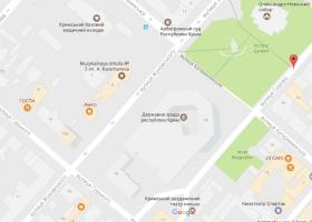 Google Maps обозначил в оккупированом Симферополе место