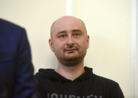 Россия объявила журналиста Бабченко террористом