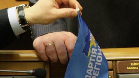 Мало доказательств: НАБУ проиграло дела Мартыненко и «черной бухгалтерии» ПР
