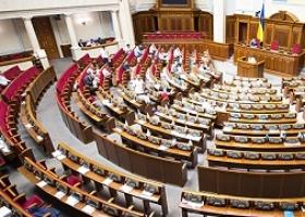 Мерзость запустения: несмотря на 317 зарегистрировавшихся депутатов, сессионный зал в Раде оказался пуст
