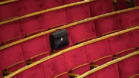 Маразмы дня: опустевшая Рада и неистребимый Мосийчук