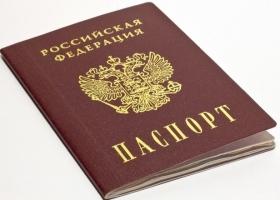 Поздравляем, гражданин, соврамши: у жены Семочко все-таки есть российский паспорт