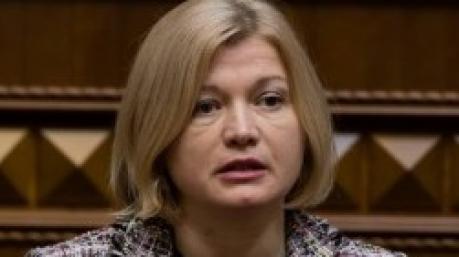 «Югенд» и «зеленые человечки»: Ирину Геращенко забанили в Раде за хамство