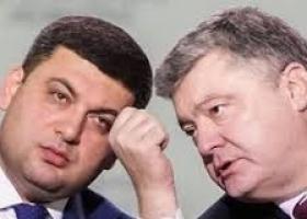 Дни Благодарения от Порошенко: март будет щедрым на подарки для нищего населения