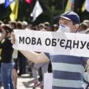 Неволодіння українською - це називається профнепридатність