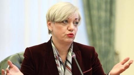 НАПК напускает туман вокруг Гонтаревой, чтобы не портить ей репутацию