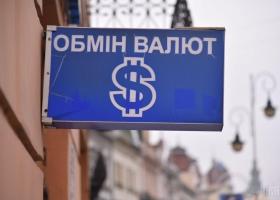 Каким будет обменный курс в ближайшее время: в НБУ рассказали