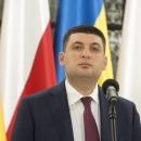 Не смешно: первого апреля украинцев ждет новая «газовая атака»