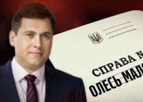 Кандидат от партии Порошенко Олесь Маляревич хочет лишить жителей Русановки жизненного пространства