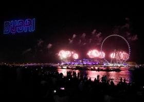 250 метров в высоту: в Дубае открыли самое большое колесо обозрения в мире