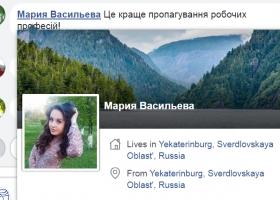 50 оттенков серого «Киевводоканала»: коммунальный винтаж под патронатом российских ботов