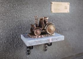 В Киеве появилась скульптура для