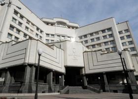 Депутаты обжаловали в Конституционном суде карантин выходного дня