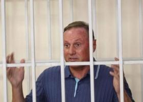 Ефремов не приедет на суд в Старобельске: у него ожидается «медицинское событие»