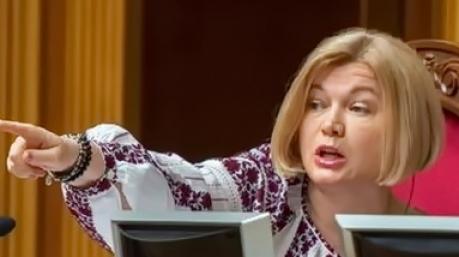 Униженная и оскорбленная: Ирина Геращенко недовольна тем, как СМИ освещают деятельность женщин-депутатов