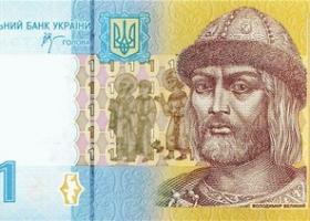 Голь на выдумки хитра: в Киеве придумали, как ездить в общественном транспорте за 1 гривну