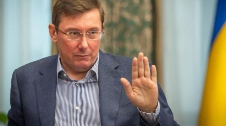 Луценко рассказал, как его доставали семьи Небесной сотни