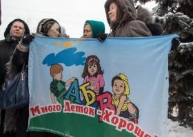 «С Божьей помощью»: Россия остановила расползающиеся презервативы