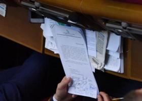 СМИ выяснили, кого из депутатов «Слуги народа» и ОПЗЖ купил Суркис
