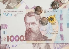 На пути к инфляции: Нацбанк вводит банкноту номиналом 1000 гривень