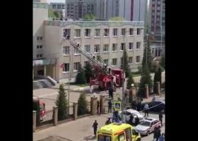 Силовики ликвидировали второго стрелка, устроившего бойню в российской школе