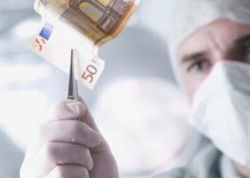 Дорогая медицина: как разворовывают бюджетные деньги на закупках медоборудования