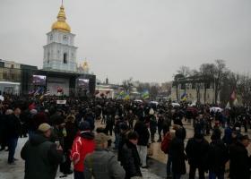 Сторонники Саакашвили в центре Киева ностальгировали по своему лидеру