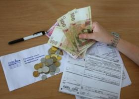 Украинцев готовят к очередному повышению тарифов: в Минэнергетики рассказали, что и когда подорожает
