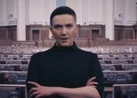 Экс-адвокат Савченко просит суд учесть, что она достаточно глупа