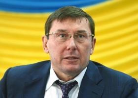 Бурный день Генпрокурора: покушение на купол, вышки не-Бойко и грехи «папередников»