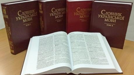 Маразмы дня: кодекс Арахамии – Шредингера, ответный удар Скороход и толковый словарь Разумкова