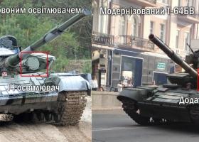На параде можно будет увидеть модернизированный танк Т-64БВ