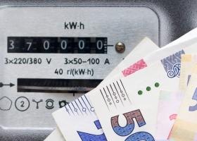 Средняя цена на электроэнергию на оптовом рынке за год повысилась на 41%