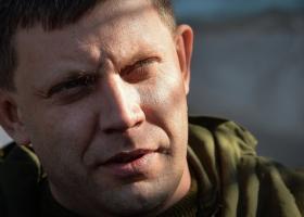 Хотел замочить в сортире: в «ДНР» нашли еще одного «убийцу» Захарченко