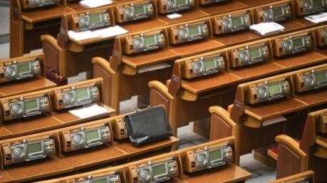 Очередная парламентская сессия обещает быть веселой