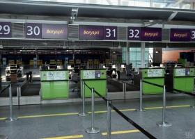 Пограничники задержали иностранцев с поддельными загранпаспортами России в