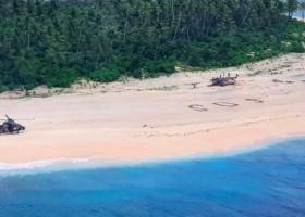Спасатели обнаружили пропавших моряков по надписи SOS на песке в Тихом океане