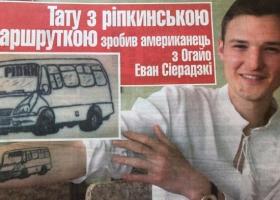 Американца в Украине так