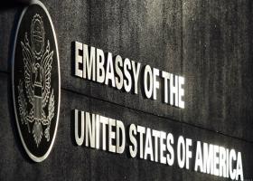 СМИ: сотрудницу посольства США нашли в Киеве без сознания с травмой головы. Она умерла в больнице