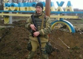 В зоне АТО погиб молодой боец Денис Глова (ФОТО)