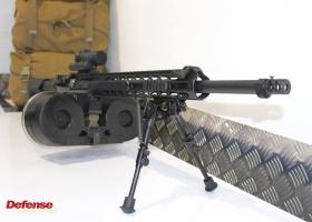 Показали новый секретный украинский пулемет