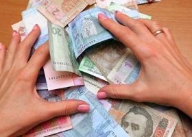 Обратный отсчет: правительство Гройсмана хочет вернуть деньги, потраченные на субсидии