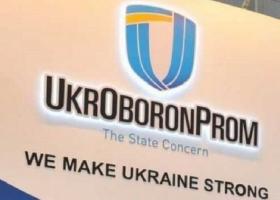 Корупційний спрут старих-нових реформаторів ДК Укроборонпром