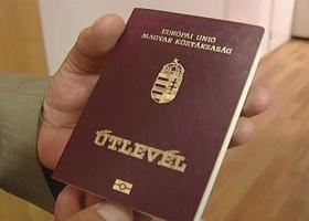 Обыкновенный венгерский реваншизм