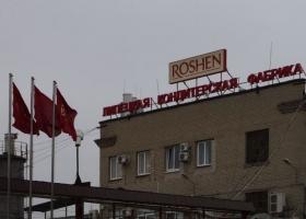 «Почему только сейчас?» В Сети живо обсуждают закрытие фабрики «Рошен» в Липецке