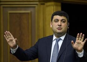 Реформа географии: Гройсман вывел объемы украинского экспорта за пределы планеты