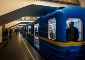 СМИ пишут, что в метрополитене Киева сократят рабочую неделю